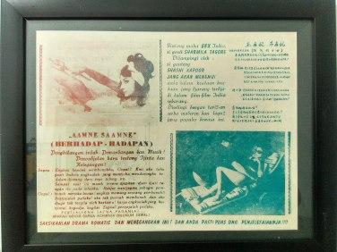 PAMERAN POSTER FILM LAWAS | MLG CAFE FRANCHISE & CONSULTANT